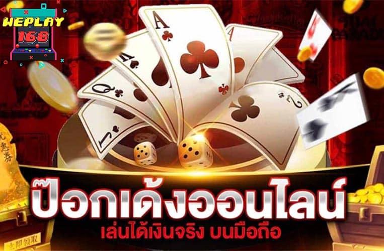 Pokdeng-Thai