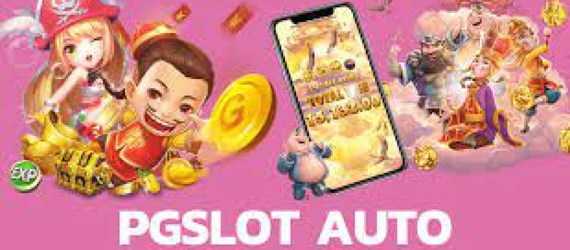 pg slot เกมส์สล็อตออนไลน์ ฝากถอน อัตโนมัติ